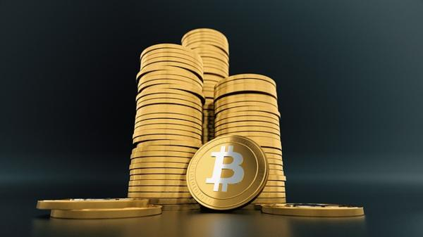How to Earn or Get Free Bitcoins? | infonews co nz New