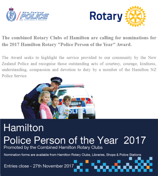 2017 Police Person of the Year Award