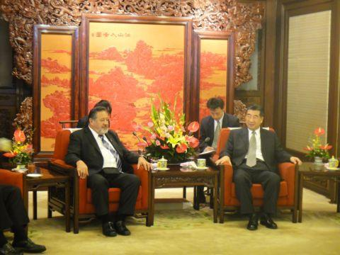 Meeting with Vice Premier Hui.